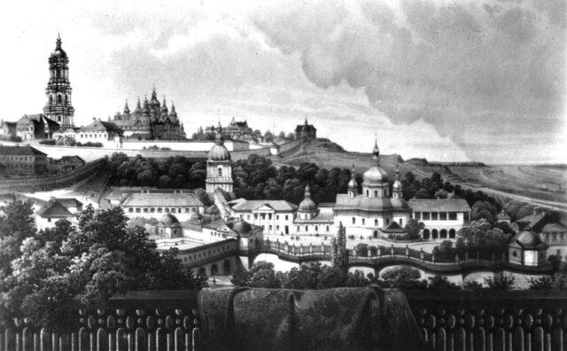 История реки Ирпень - Киев