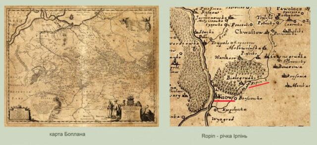 Карта - История реки Ирпень